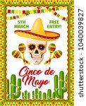 cinco de mayo mexican holiday... | Shutterstock .eps vector #1040039827