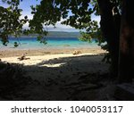 scene of tranquility island ... | Shutterstock . vector #1040053117