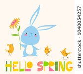 cute vector card with easter... | Shutterstock .eps vector #1040054257