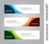 abstract modern banner...   Shutterstock .eps vector #1040056387
