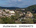 veliko tarnovo  bulgaria  ...   Shutterstock . vector #1040064073