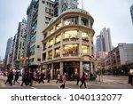 hong kong  china   january 26 ... | Shutterstock . vector #1040132077