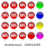 Red discount percentage glossy icons set with reflection illustration - stock photo