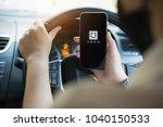 chiang mai thailand   march 01  ...   Shutterstock . vector #1040150533