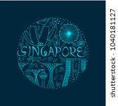 symbols of singapore round...   Shutterstock .eps vector #1040181127