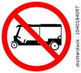 no tuk tuk thailand or rickshaw ... | Shutterstock .eps vector #1040184097