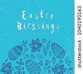 vector easter poster  card ... | Shutterstock .eps vector #1040190163