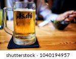 bangkok  thailand   march 06 ... | Shutterstock . vector #1040194957