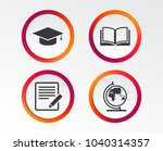 pencil with document and open... | Shutterstock .eps vector #1040314357