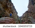 a man look far away in petra ... | Shutterstock . vector #1040353723