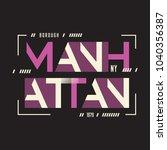 manhattan new york vector t...   Shutterstock .eps vector #1040356387