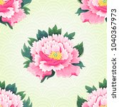 seamless background with peony... | Shutterstock .eps vector #1040367973