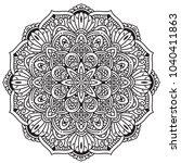 black and white mandala vector...   Shutterstock .eps vector #1040411863