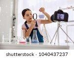 talented chemist. lovely pre... | Shutterstock . vector #1040437237