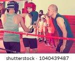 young children training in... | Shutterstock . vector #1040439487