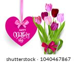 holiday mothers day isolated | Shutterstock .eps vector #1040467867