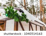 christmas decorations winter... | Shutterstock . vector #1040514163