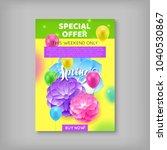 flyer  spring sale  discount ... | Shutterstock .eps vector #1040530867