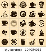 Plain Coffee Cup Vector Free Download Tea Icon Collection On Design Decorating