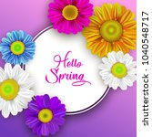 colorful spring background with ... | Shutterstock . vector #1040548717