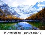 pearl lake and xiannairi... | Shutterstock . vector #1040550643