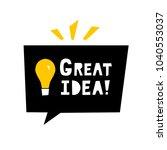 great idea  vector cute poster... | Shutterstock .eps vector #1040553037