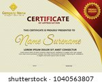certificate template with...   Shutterstock .eps vector #1040563807