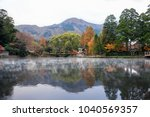 mist over the lake in yufuin ... | Shutterstock . vector #1040569357