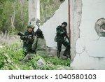 soldier fieldwork interview...   Shutterstock . vector #1040580103