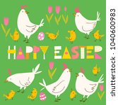 cute vector card with easter... | Shutterstock .eps vector #1040600983