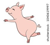 cute pink pig on a white... | Shutterstock .eps vector #1040619997