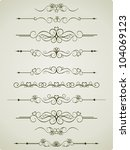 calligraphic elements vintage... | Shutterstock . vector #104069123