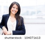 successful business woman... | Shutterstock . vector #104071613