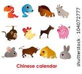 Set Of Twelve Funny Animals Of...