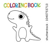 cute dino coloring book.