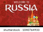 welcome to russia background | Shutterstock .eps vector #1040764933
