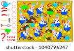 logic exercise for kids. how... | Shutterstock .eps vector #1040796247