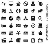 flat vector icon set   welcome... | Shutterstock .eps vector #1040803597