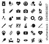 flat vector icon set  ... | Shutterstock .eps vector #1040803807