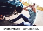 driver on the road changing... | Shutterstock . vector #1040884237