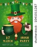 poster for st. patricks day... | Shutterstock .eps vector #1041011287