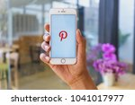 chiang mai  thailand   mar 02... | Shutterstock . vector #1041017977