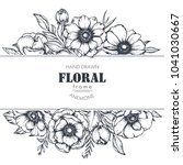 vector black and white floral... | Shutterstock .eps vector #1041030667
