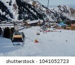 almaty  kazakhstan  25 february ... | Shutterstock . vector #1041052723