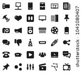 flat vector icon set   cinema... | Shutterstock .eps vector #1041080407