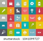 birthday party icons   vector... | Shutterstock .eps vector #1041099727