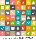 party celebration icons ... | Shutterstock .eps vector #1041107263