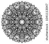mandala indian floral paisley... | Shutterstock .eps vector #1041113047