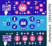 infographics smart industry 4.0.... | Shutterstock .eps vector #1041114703