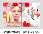 beauty makeup magazine ... | Shutterstock .eps vector #1041121723